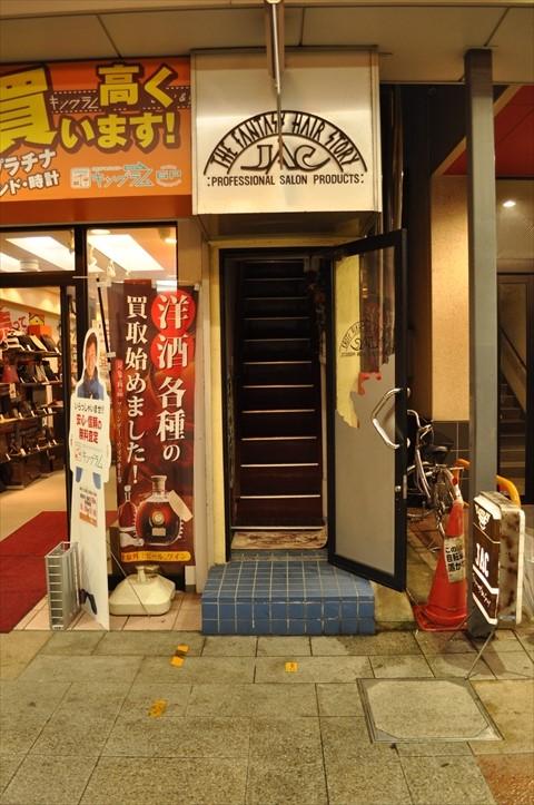 吹田市旭通商店街にある美容院JACの外観