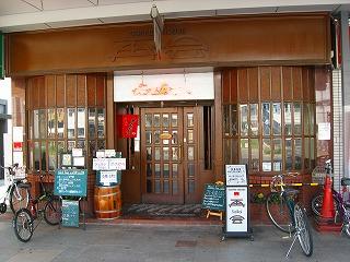 吹田市旭通商店街にある喫茶店再会の外観