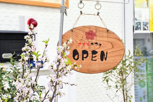 吹田市旭通商店街にある飲食店さくらカフェの外観