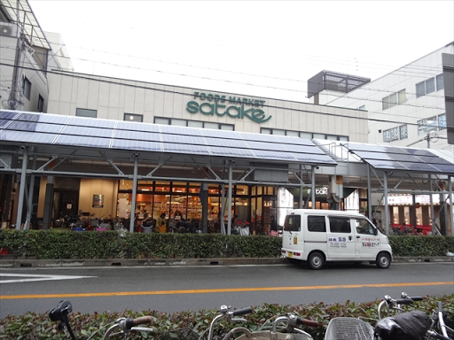 吹田市旭通商店街にあるスーパーマーケットSatakeの外観