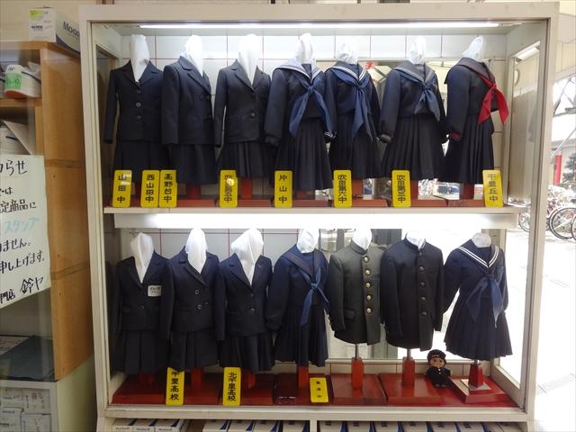 吹田市旭通商店街にある学生服店、鈴ヤのショーケース