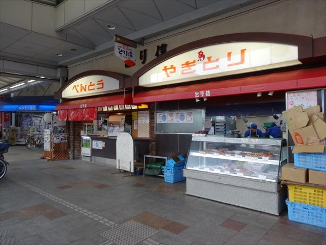 吹田市旭通商店街のお弁当店、とり信弁当の外観