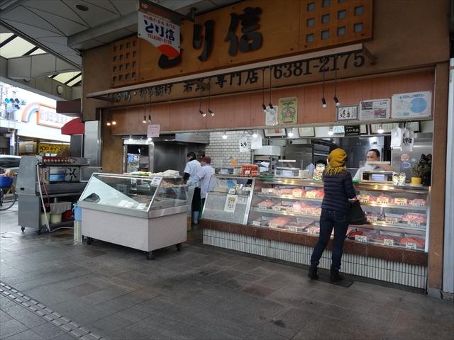 吹田市旭通商店街にある地どり・から揚げ屋、とり信の外観