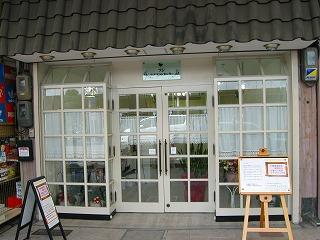吹田市旭通商店街にある介護業、ツジケアプランセンターの外観