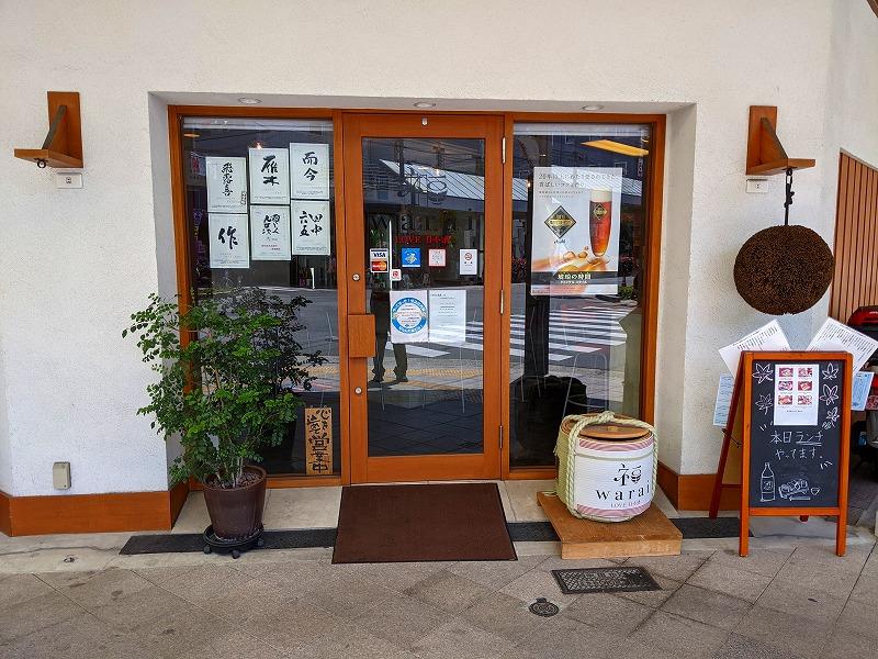 吹田市の旭通商店街にある福Waraiの概観