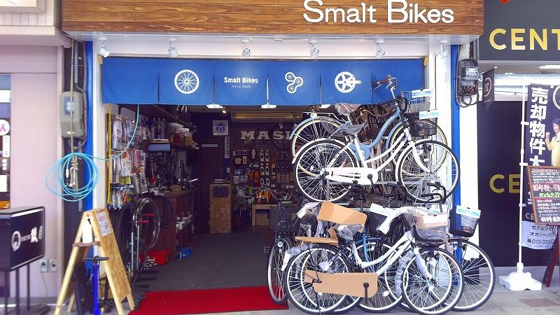 店舗紹介No.1(Smalt Bikes:スマルトバイクス)