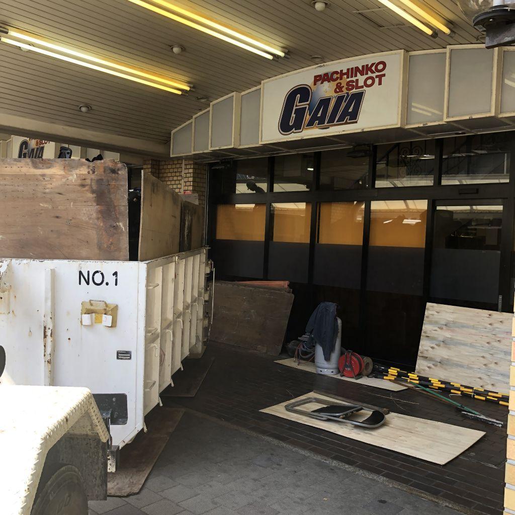 JR吹田駅にあったガイア吹田店の撤去時の画像