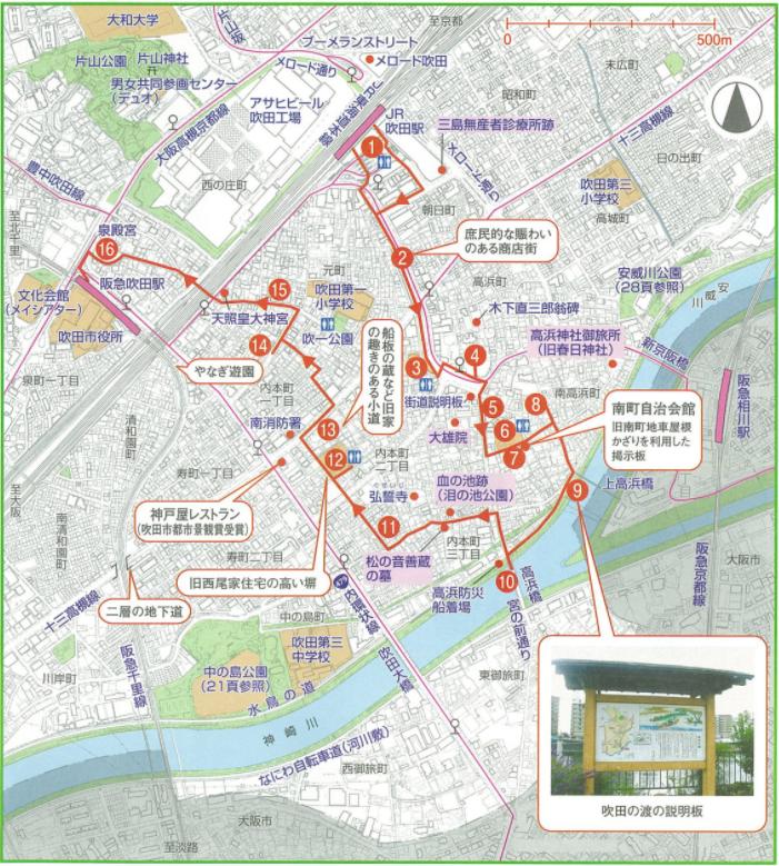 【吹田観光】旧吹田村コースを歩いてみました。