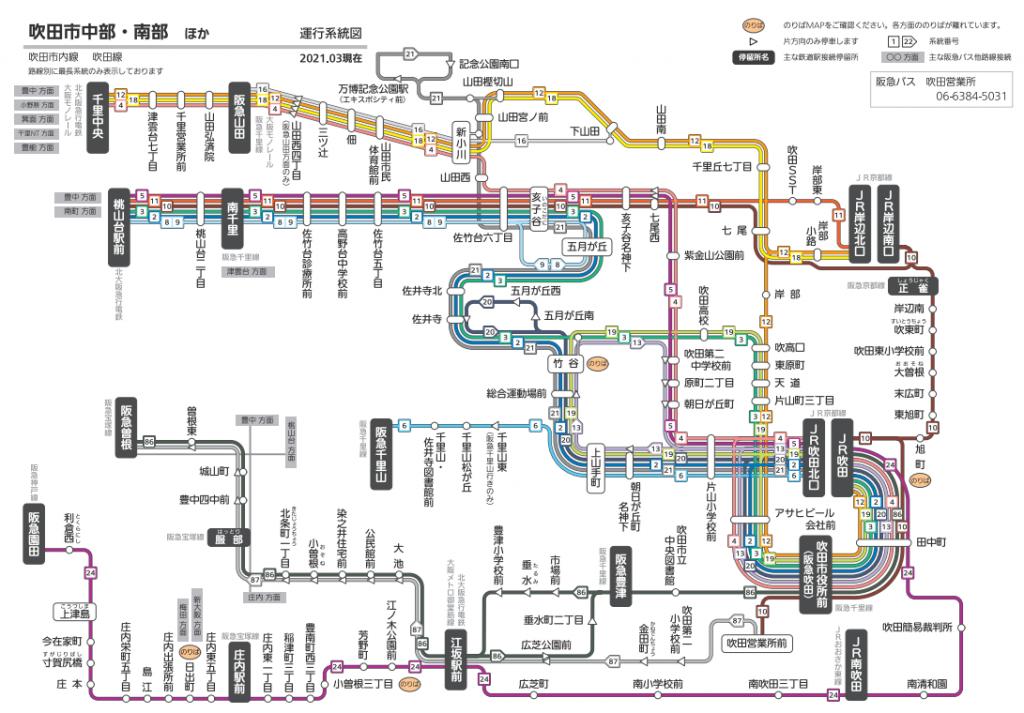 阪急バスの吹田市中部・南部路線図の抜粋