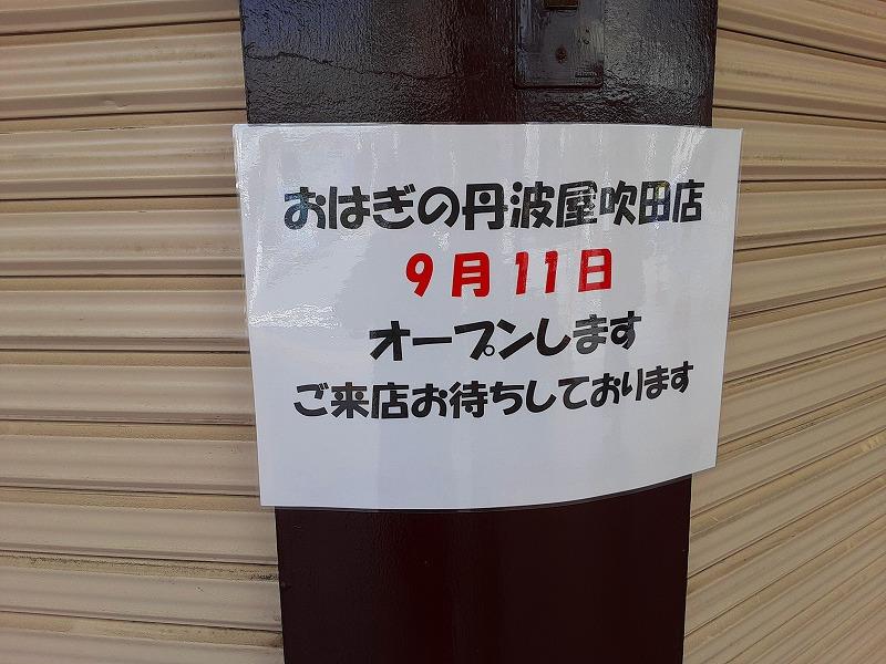 先程の追加情報!!!
